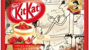 いちごティラミス味がキットカットで世界総選挙1位に!値段や発売日は?